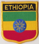 Ethiopia Embroidered Flag Patch, style 07.